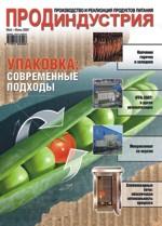 'ПродИндустрия' - май-июнь 2007