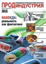 'ПродИндустрия' - январь-февраль, 2008