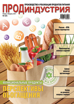 'ПродИндустрия' - январь-февраль, 2011